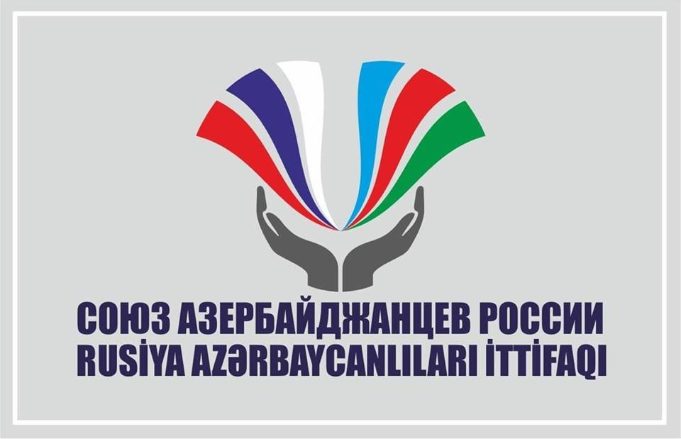 САР поздравил азербайджанский народ с праздником Рамазан