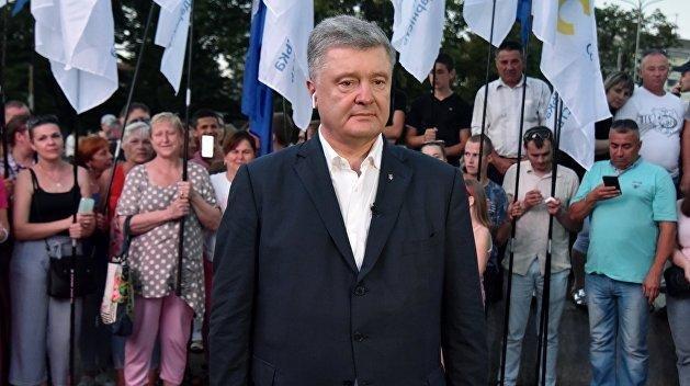 Украинцы прогнали Порошенко с митинга - Видео