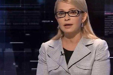 Тимошенко поддержала Зеленского