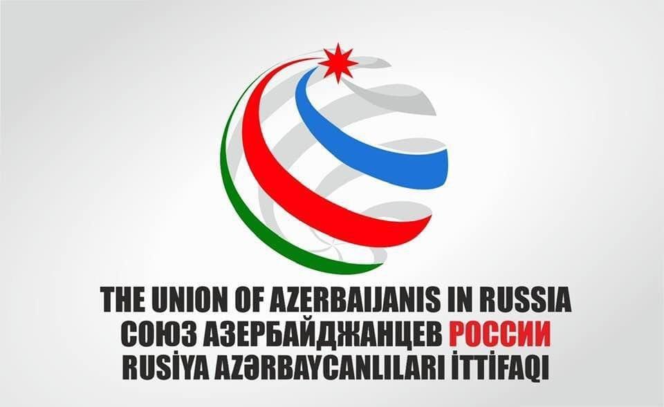 Заявление САР, САМ и ВАКФ в связи с провокационными действиями компании «МегаФон» в отношении Азербайджана
