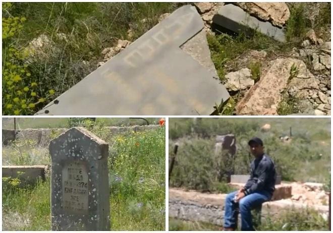 ИГ отдыхает. Армяне и мусульманское кладбище – Видео