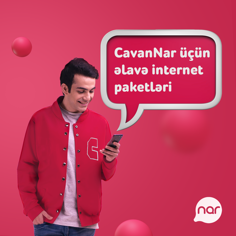 Прекрасная возможность от Nar для пользователей социальных сетей