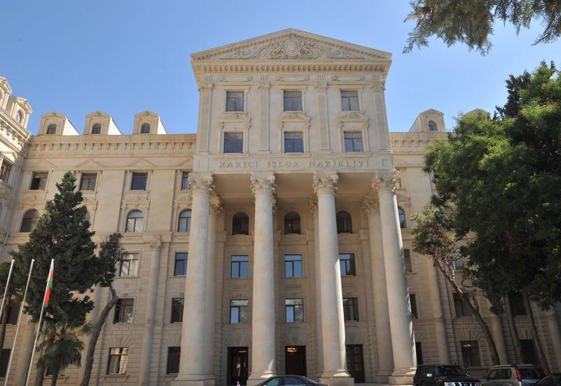 МИД Азербайджана сделал заявление по т.н.