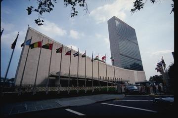ООН: СВПД по Ирану должен быть сохранен