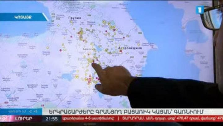 Без всяких «Арцахов»: осечка армянского ТВ или…