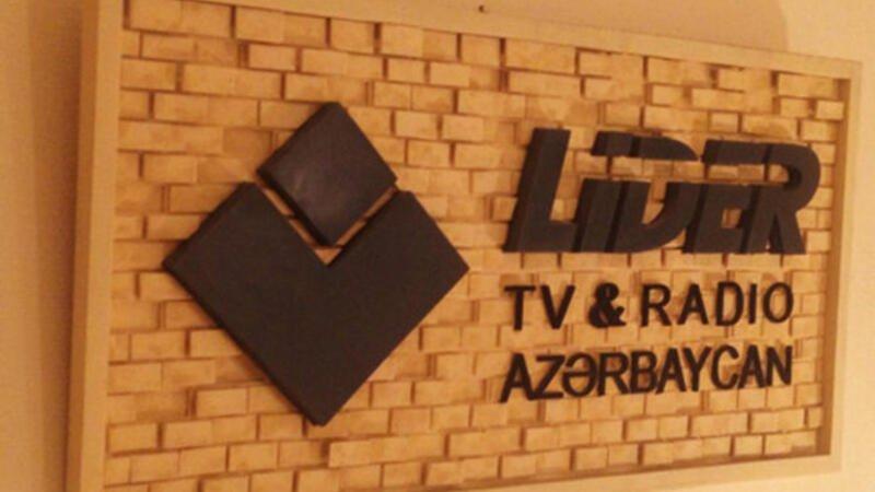Приостановлено вещание телеканала Lider