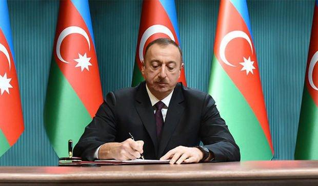 Ильхам Алиев подписал 4 распоряжения