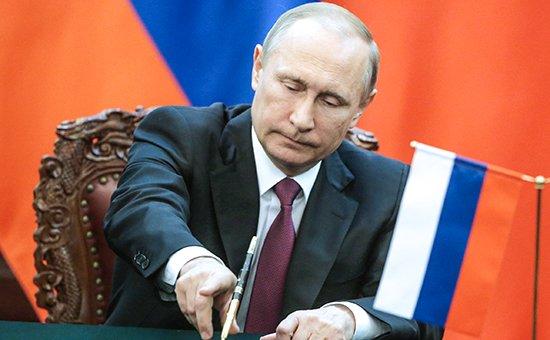 Путин назначил дату голосования по Конституции РФ