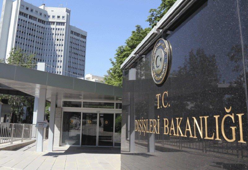Турция призвала международные организации бойкотировать проведение Арменией т.н.