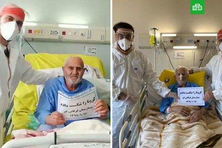 В Иране излечились от коронавируса два пациента в возрасте 100 и 106 лет