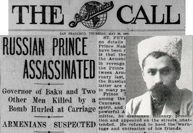 Как киллер Дро убил бакинского губернатора – Факты