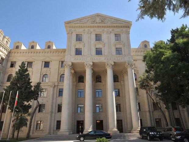 МИД: США поддерживают территориальную целостность Азербайджана