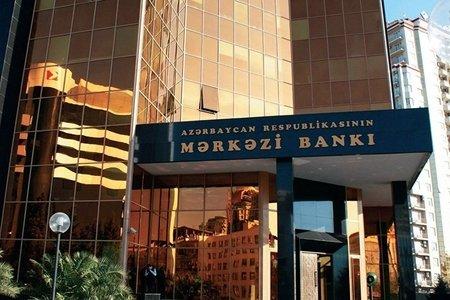 Денежная база в Азербайджане превысила 11 млрд. манатов