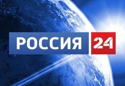 """Телеканал """"Россия 24"""" оправдывает ксенофобию и нетерпимость - АКТУАЛЬНО"""