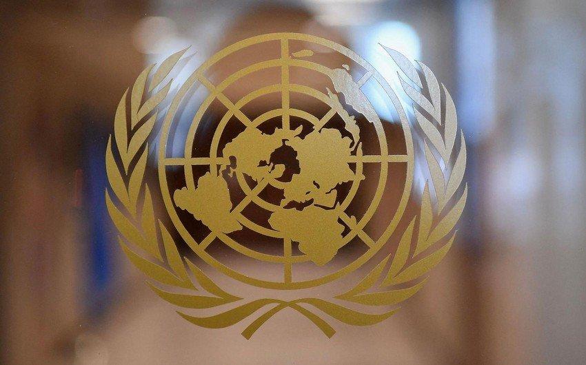 ООН эвакуировала из Афганистана в Казахстан еще 120 человек