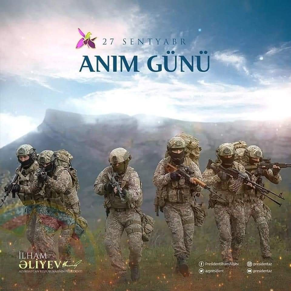 Сегодня в Азербайджане День памяти