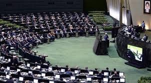 İran parlamentinin yeni deputatı virusdan öldü
