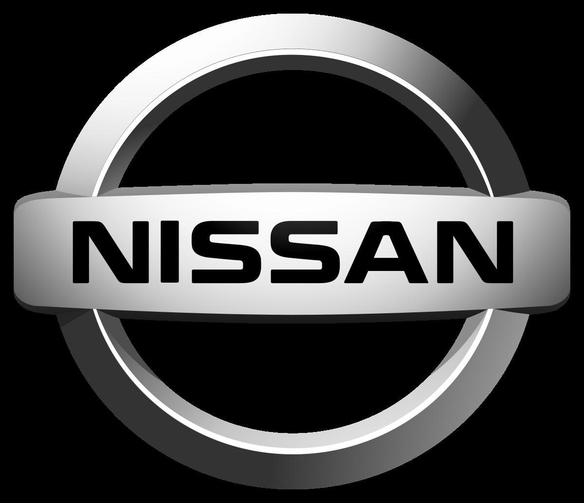 """""""Nissan"""" İspaniyadakı minlərlə əməkdaşını işdən çıxardı"""