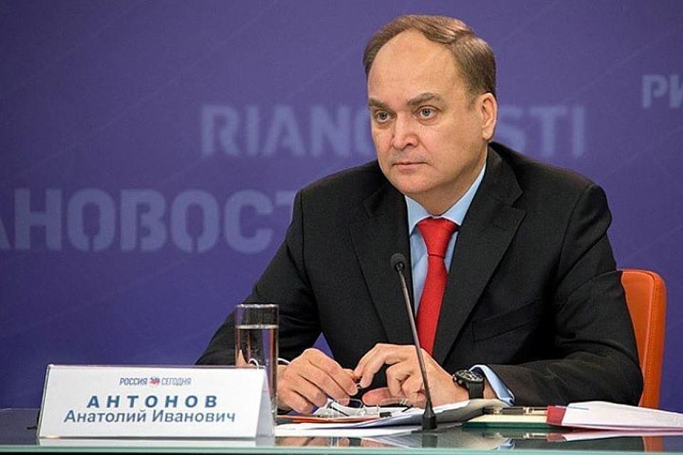 Rusiya: ABŞ-a korona ilə mübarizədə yardıma hazırıq