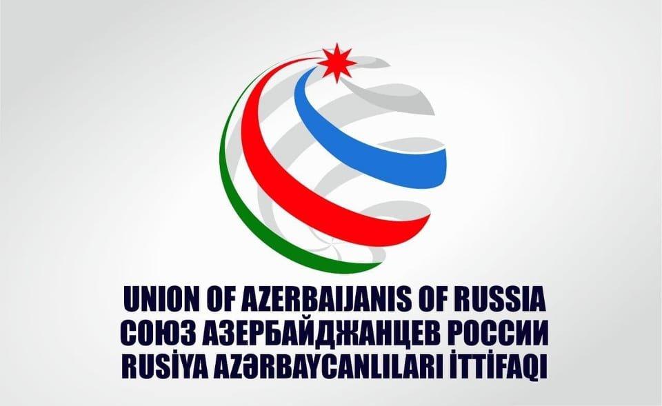 Rusiya Azərbaycanlıları İttifaqının Anar Həsənovla bağlı bəyanatı