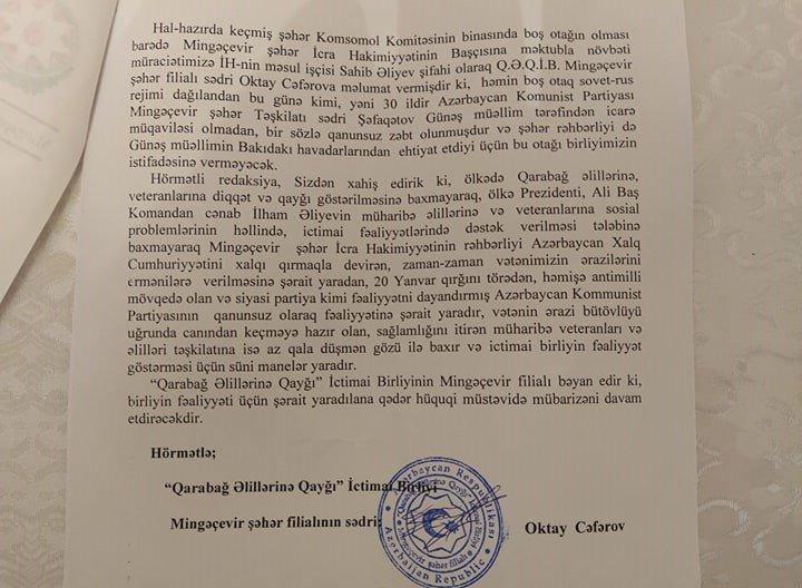 """İcra Hakimiyyətinə qarşı şok ittiham-""""Onlar anti-milli qüvvələri dəstəkləyir"""""""
