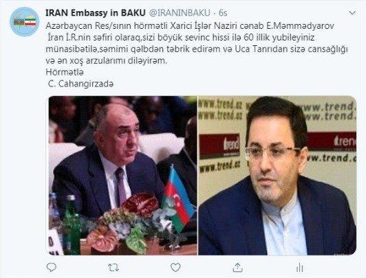 İran səfiri Elmar Məmmədyarovu təbrik edib