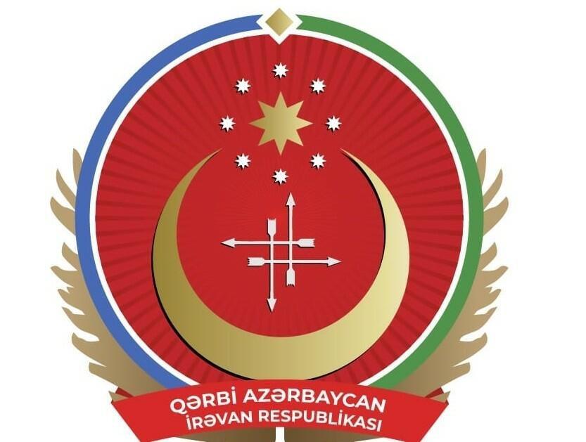 Qərbi Azərbaycan Dövlətinin gerbi təsdiqləndi – Foto