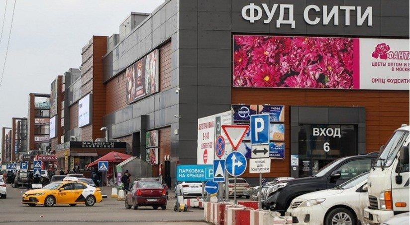 Moskva azərbaycanlıları erməni iş adamlarını MÜFLİS ETDİLƏR
