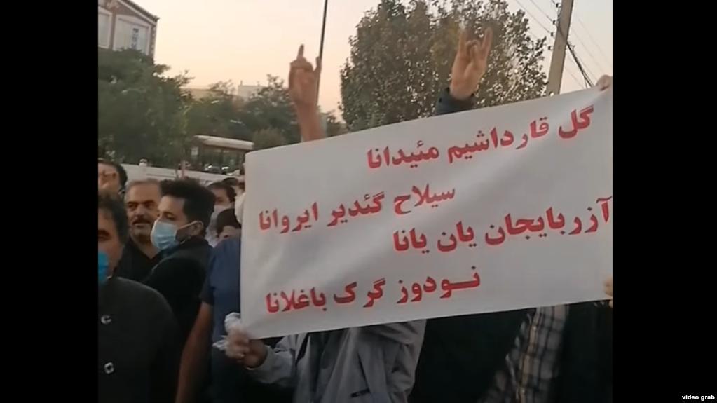 Təbrizdə keçirilən aksiyada İran-Ermənistan sərhəd məntəqəsinin qapadılması tələb edilib