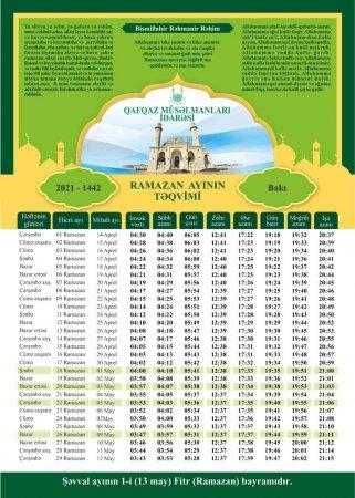 Ramazan ayının təqvimi açıqlandı