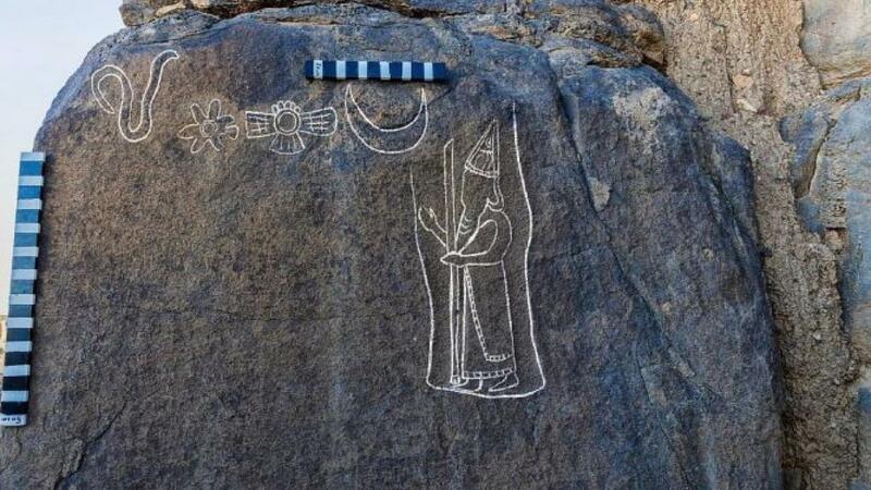 Səudiyyə Ərəbistanında 2600 illik kitabə tapıldı